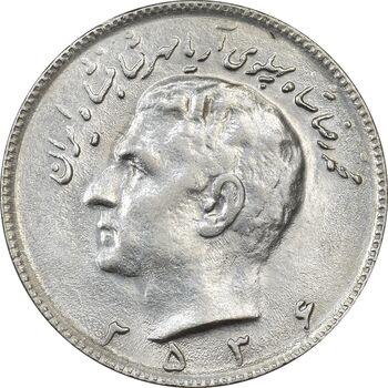 سکه 10 ریال 2536 - MS61 - محمد رضا شاه