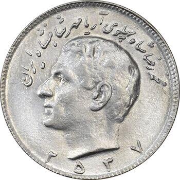سکه 10 ریال 2537 - MS61 - محمد رضا شاه