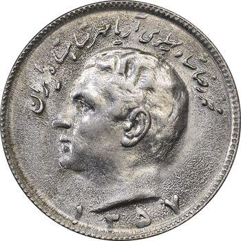 سکه 10 ریال 1357 - MS61 - محمد رضا شاه