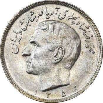 سکه 20 ریال 1351 - MS61 - محمد رضا شاه