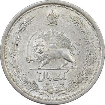 سکه 1 ریال 1313 - MS63 - رضا شاه