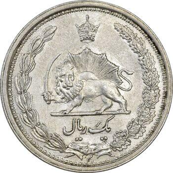 سکه 1 ریال 1313 - MS62 - رضا شاه