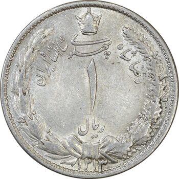 سکه 1 ریال 1313 - AU55 - رضا شاه