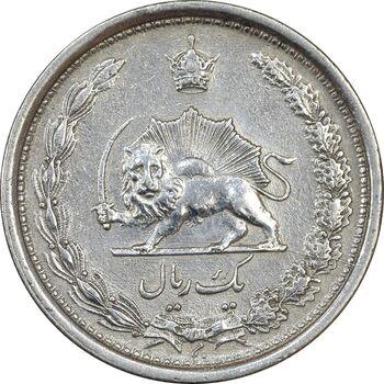 سکه 1 ریال 1313 - EF45 - رضا شاه