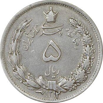 سکه 5 ریال 1312 - EF40 - رضا شاه