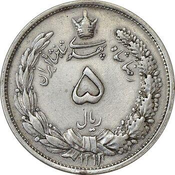 سکه 5 ریال 1313 (3 تاریخ ضخیم) - EF40 - رضا شاه