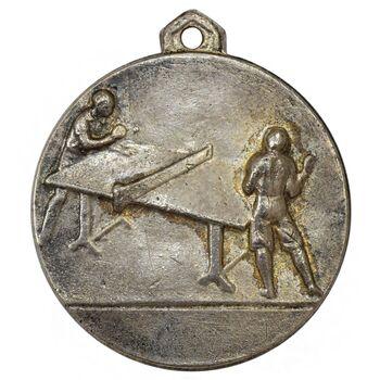 مدال آویز ورزشی نقره ای پینگ پنگ - EF - محمد رضا شاه