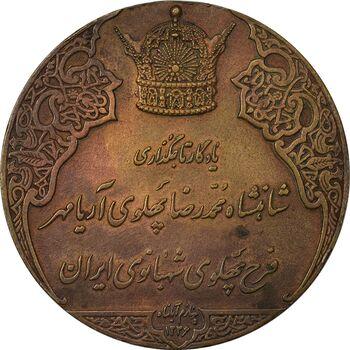 مدال برنز انقلاب سفید 1346 (بدون جعبه) - EF45 - محمد رضا شاه