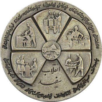 مدال نقره انقلاب سفید 1346 (بدون جعبه) - AU55 - محمد رضا شاه
