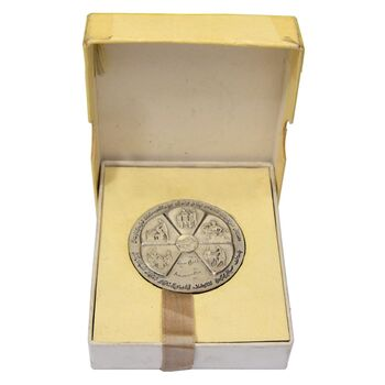 مدال نقره انقلاب سفید 1346 (با جعبه) - AU58 - محمد رضا شاه