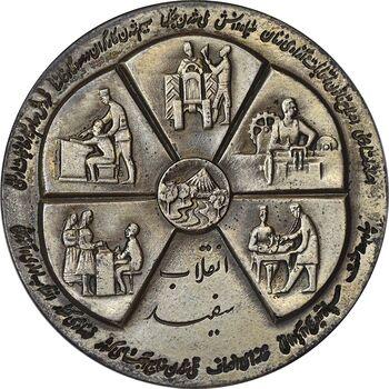 مدال برنز و نقره انقلاب سفید 1346 (با جعبه) - MS63 - محمد رضا شاه
