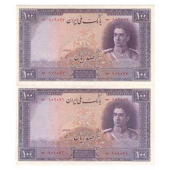 اسکناس 100 ریال بنفش - جفت - AU58 - محمد رضا شاه