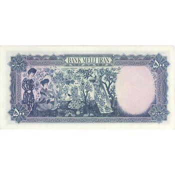اسکناس 500 ریال مینیاتور - تک - AU58 - محمد رضا شاه