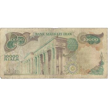 اسکناس 10000 ریال (انصاری - یگانه) - تک - VF30 - محمد رضا شاه