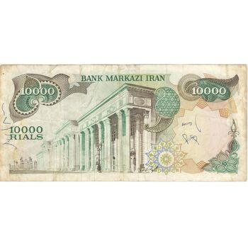 اسکناس 10000 ریال (انصاری - مهران) - تک - EF40 - محمد رضا شاه