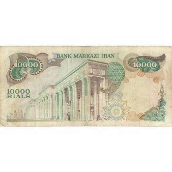 اسکناس 10000 ریال (انصاری - مهران) - تک - VF35 - محمد رضا شاه