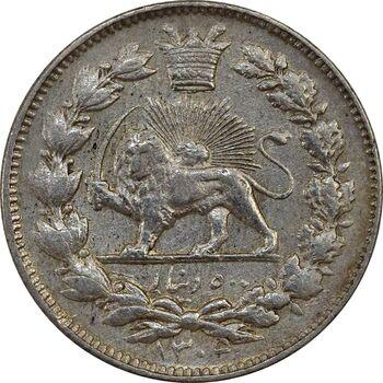 سکه 500 دینار 1305 (پشت قاجار) - AU58 - رضا شاه