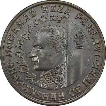 مدال کنگره جهانی مبارزه با بی سوادی 1344 - AU58 - محمدرضا شاه