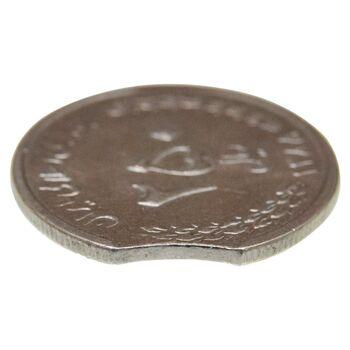 سکه 250 ریال 1385 (پولک ناقص) - MS62 - جمهوری اسلامی