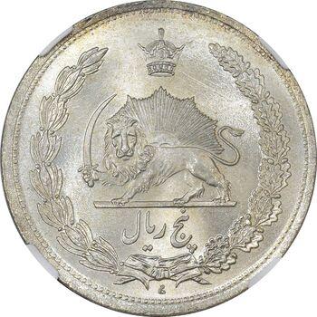 سکه 5 ریال 1312 - MS65 - رضا شاه