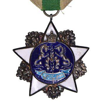نشان اصلاحات ارضی - AU - محمدرضا شاه