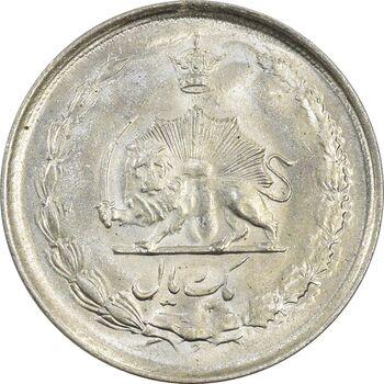 سکه 1 ریال 1322 - MS62 - محمد رضا شاه