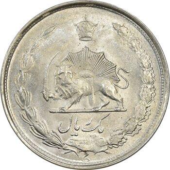 سکه 1 ریال 1322 - MS61 - محمد رضا شاه