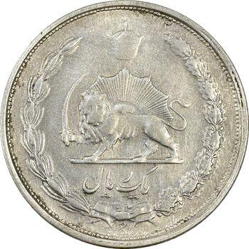 سکه 1 ریال 1322 - EF40 - محمد رضا شاه