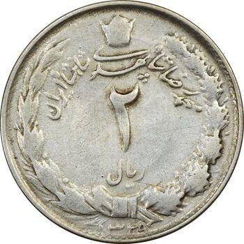 سکه 2 ریال 1329 - VF25 - محمد رضا شاه