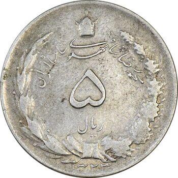 سکه 5 ریال 1323 - VF25 - محمد رضا شاه