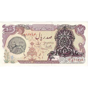 اسکناس 100 ریال سورشارژی (یگانه - خوش کیش) مهر شیر و خورشید - تک - UNC62 - جمهوری اسلامی