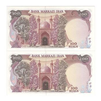 اسکناس 100 ریال (بنی صدر - نوبری) - جفت - UNC63 - جمهوری اسلامی