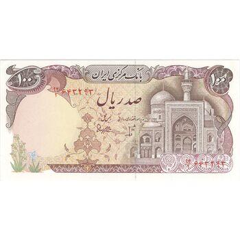 اسکناس 100 ریال (بنی صدر - نوبری) - تک - UNC63 - جمهوری اسلامی