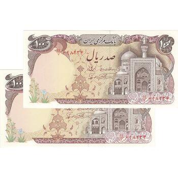 اسکناس 100 ریال (نمازی - نوربخش) - جفت - UNC63 - جمهوری اسلامی