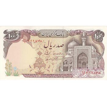 اسکناس 100 ریال (نمازی - نوربخش) - تک - UNC63 - جمهوری اسلامی
