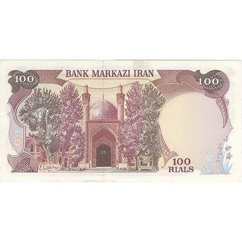 اسکناس 100 ریال (نمازی - نوربخش) - تک - UNC62 - جمهوری اسلامی