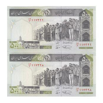 اسکناس 500 ریال (نمازی - نوربخش) فیلیگران الله - جفت - UNC64 - جمهوری اسلامی