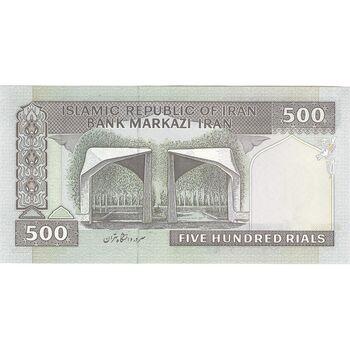 اسکناس 500 ریال (نمازی - نوربخش) فیلیگران الله - تک - UNC64 - جمهوری اسلامی