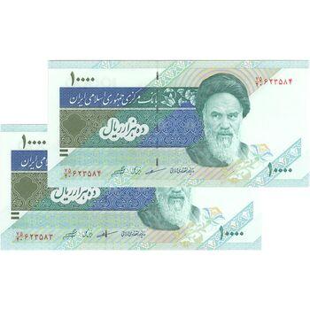 اسکناس 10000 ریال (مظاهری - شیبانی) امام - جفت - UNC64 - جمهوری اسلامی