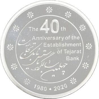 مدال نقره یادبود بانک تجارت 1398 (با جعبه فابریک) - PF67 - جمهوری اسلامی