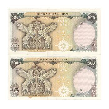 اسکناس 500 ریال (انصاری - مهران) - جفت - UNC61 - محمد رضا شاه