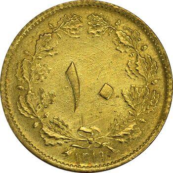 سکه 10 دینار 1319 - MS61 - رضا شاه