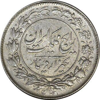 سکه 1000 دینار 1304 رایج - AU58 - رضا شاه