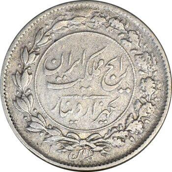 سکه 1000 دینار 1304 رایج - VF35 - رضا شاه