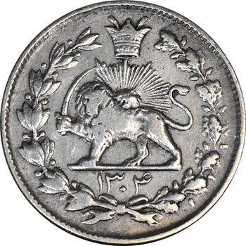 سکه 1000 دینار 1304 رایج - VF30 - رضا شاه