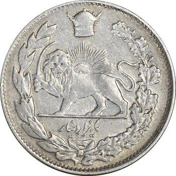 سکه 1000 دینار 1307 تصویری - VF35 - رضا شاه
