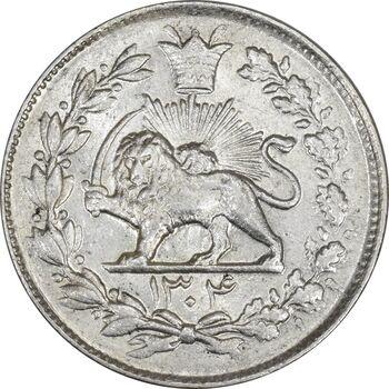 سکه 1000 دینار 1304 رایج - MS60 - رضا شاه