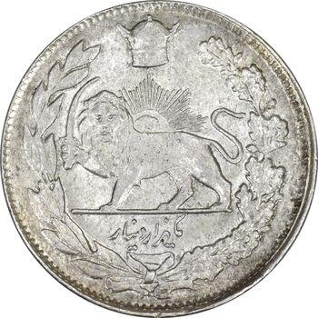 سکه 1000 دینار 1307 تصویری - MS63 - رضا شاه