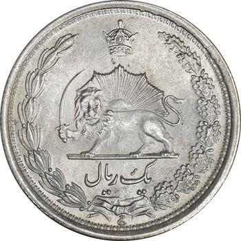 سکه 1 ریال 1312 - MS63 - رضا شاه
