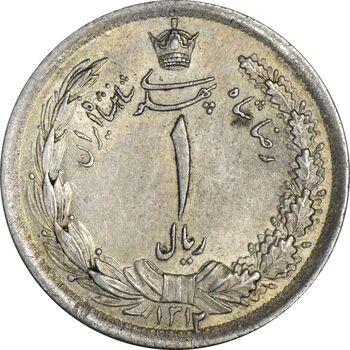 سکه 1 ریال 1312 - MS64 - رضا شاه